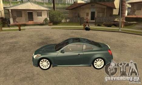 Infiniti G37 Coupe Sport для GTA San Andreas вид слева