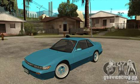 Nissan Silvia S13 1992 Club Ks для GTA San Andreas