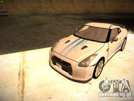 Nissan GT-R для GTA San Andreas вид снизу