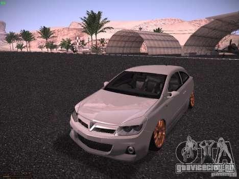 Vauxhall Astra VXR Tuned для GTA San Andreas