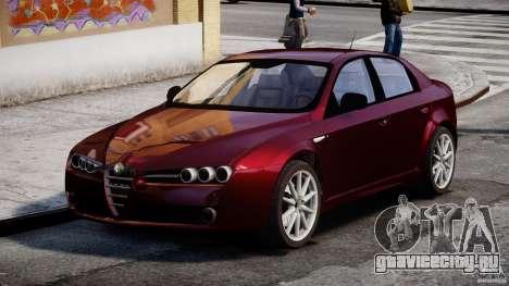Alfa Romeo 159 Li для GTA 4 вид справа