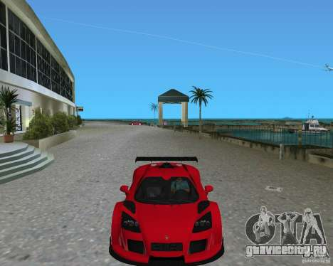 Gumpert Apollo Sport для GTA Vice City вид справа