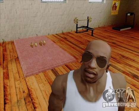 Коричневые очки Авиаторы для GTA San Andreas второй скриншот