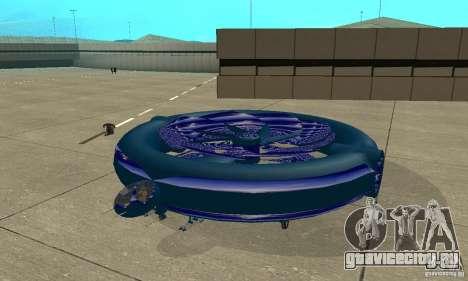 Chuckup для GTA San Andreas