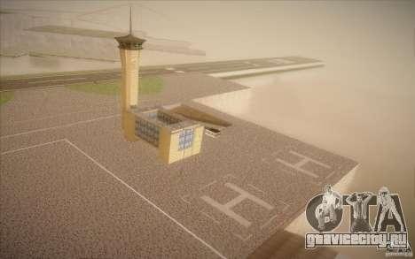 New San Fierro Airport v1.0 для GTA San Andreas