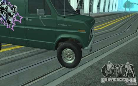 Ford E-150 Short Version v1 для GTA San Andreas вид изнутри