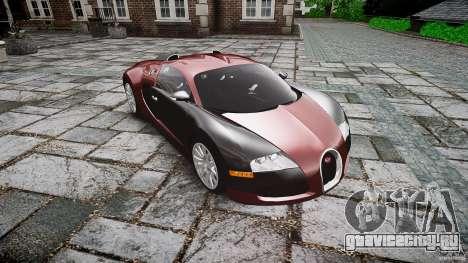 Bugatti Veyron 16.4 v3.0 2005 [EPM] Machiavelli для GTA 4 вид сзади
