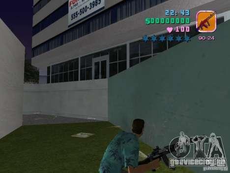 AK-103 для GTA Vice City второй скриншот