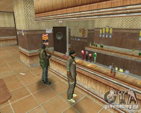 Salierys Bar для GTA San Andreas седьмой скриншот