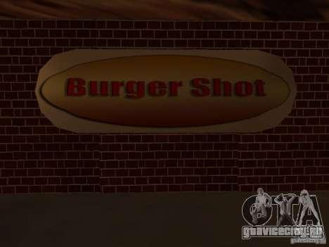 New Burger Shot для GTA San Andreas четвёртый скриншот