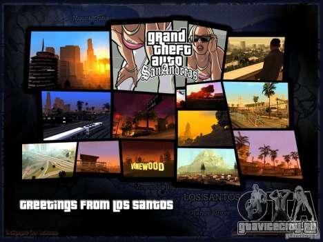 Красивые загрузочные экраны для GTA San Andreas второй скриншот