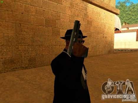 Five-Seven MW3 для GTA San Andreas четвёртый скриншот