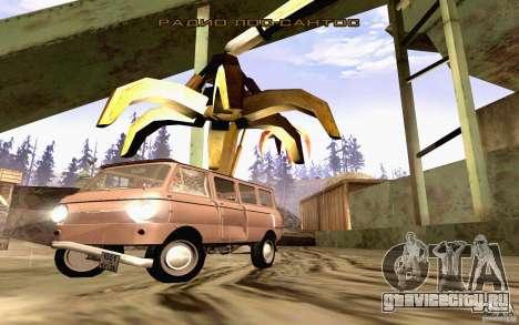 ЗАЗ 970 для GTA San Andreas салон