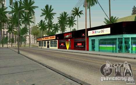 Cropp Town SHOP для GTA San Andreas третий скриншот