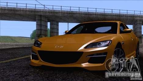 Mazda RX8 R3 2011 для GTA San Andreas