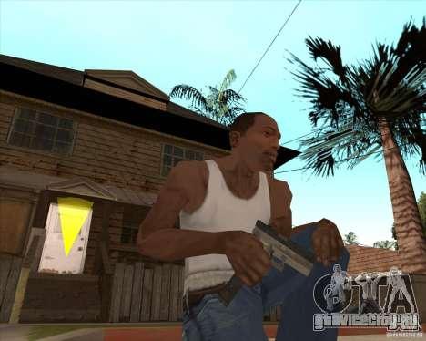 CoD:MW2 weapon pack для GTA San Andreas девятый скриншот
