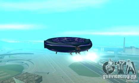 Chuckup для GTA San Andreas вид изнутри
