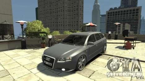 Audi A4 Avant beta для GTA 4 вид слева