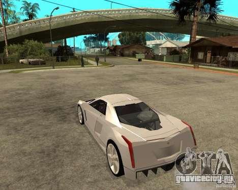 Cadillac Cien для GTA San Andreas вид слева