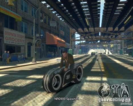 Мотоцикл из Трон (серый неон) для GTA 4 вид сзади