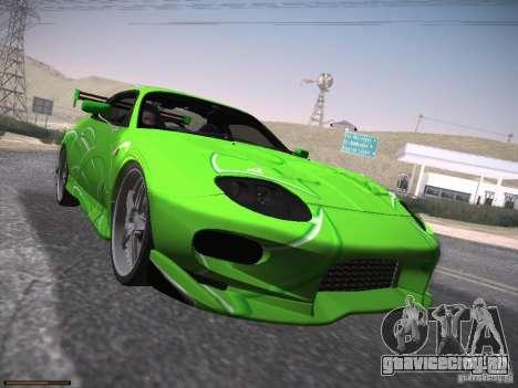 Mitsubishi FTO GP Veilside для GTA San Andreas двигатель