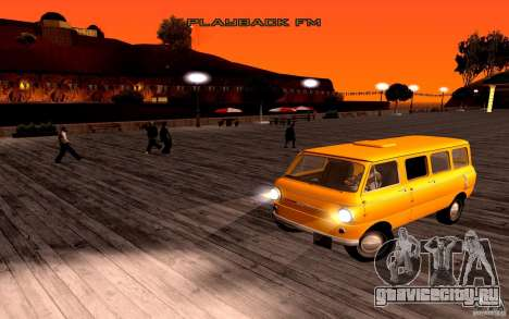 ЗАЗ 970 для GTA San Andreas