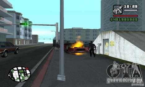Починка Авто для GTA San Andreas второй скриншот