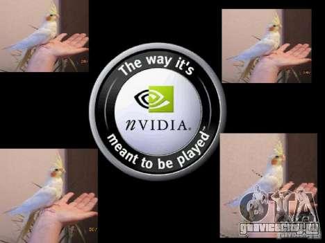 Загрузочный экран Попугаи Кореллы beta для GTA San Andreas двенадцатый скриншот