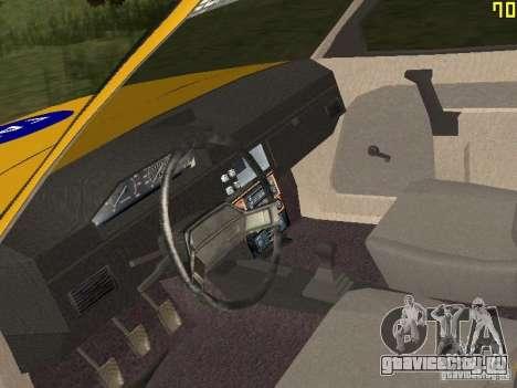 АЗЛК 2141 ГАИ для GTA San Andreas вид сзади