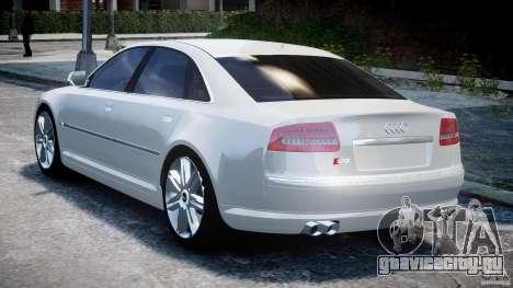 Audi S8 D3 2009 для GTA 4 вид сзади слева