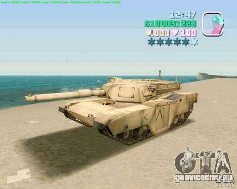 M 1 A2 Abrams для GTA San Andreas вид слева