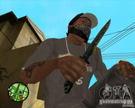 Нож из Counter-Strike для GTA San Andreas