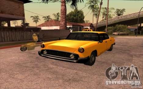 Glendale Cabbie для GTA San Andreas