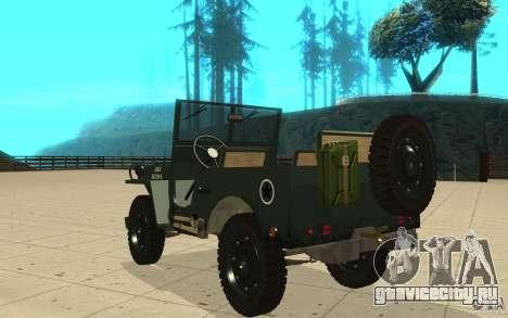 Willys MB для GTA San Andreas вид сзади слева