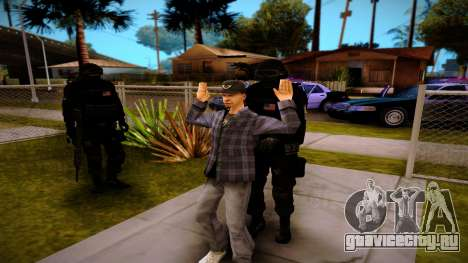 S.W.A.T. для GTA San Andreas четвёртый скриншот