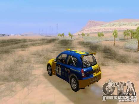 Renault Clio Super 1600 для GTA San Andreas вид изнутри