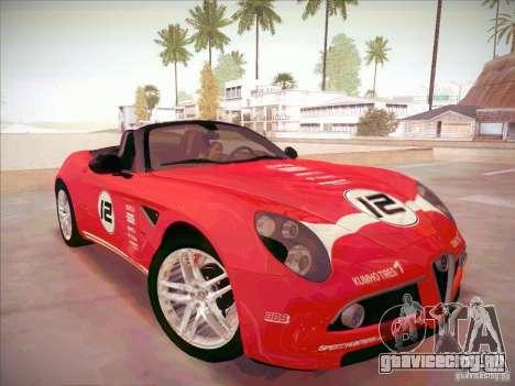 Alfa Romeo 8C Spider для GTA San Andreas вид сзади