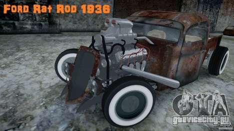 Ford RatRoad 1936 для GTA 4