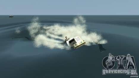 Airtug boat для GTA 4 вид сверху