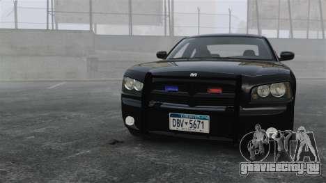 Dodge Charger RT Hemi FBI 2007 для GTA 4