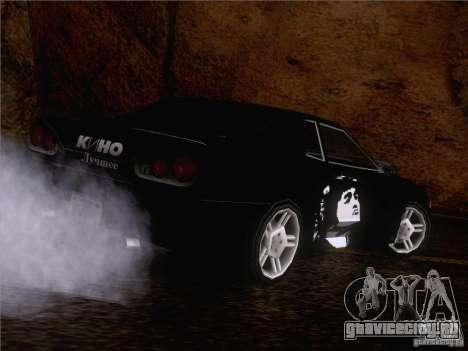 Винил Виктор Цой для GTA San Andreas вид сзади слева