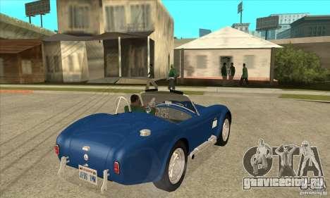 AC Shelby Cobra 427 1965 для GTA San Andreas вид справа
