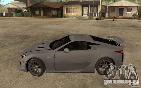 Lexus LFA 2010 для GTA San Andreas вид слева