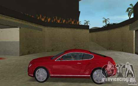 Bentley Continental GT (Final) для GTA Vice City вид слева