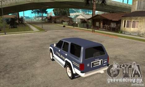 Toyota Surf v1.0 для GTA San Andreas