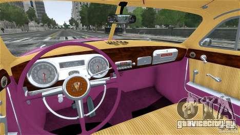 Hudson Hornet Coupe 1952 для GTA 4 вид сбоку