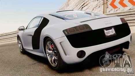 Audi R8 GT Coupe 2011 для GTA 4 вид сзади слева