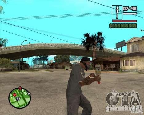 Львовское Светлое для GTA San Andreas третий скриншот