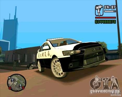 Mitsubishi Lancer EVO X Japan Police для GTA San Andreas вид слева