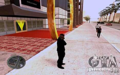 HTC Sensation для GTA San Andreas третий скриншот